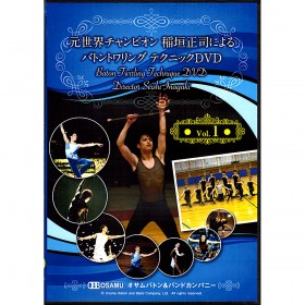 DVD Educatif by Seishi Inagaki solo-duo
